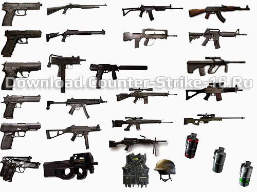 Оружие в CS 1.6