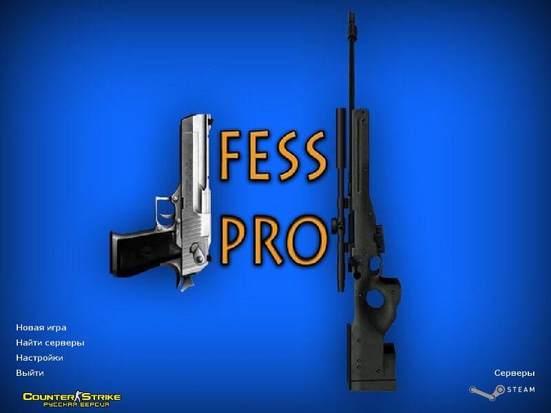 Скачать КС 1.6 от fEss